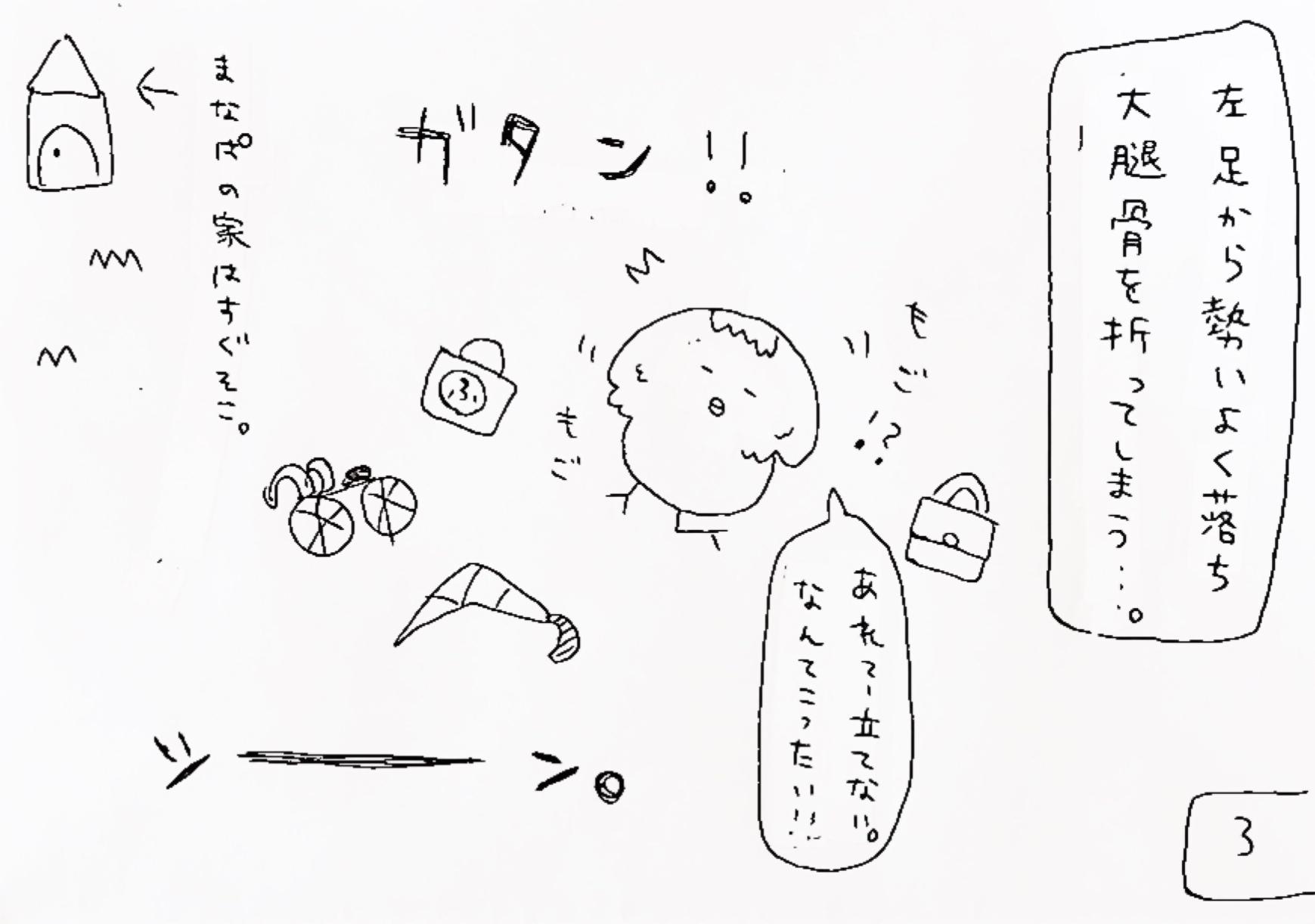 image1(10)