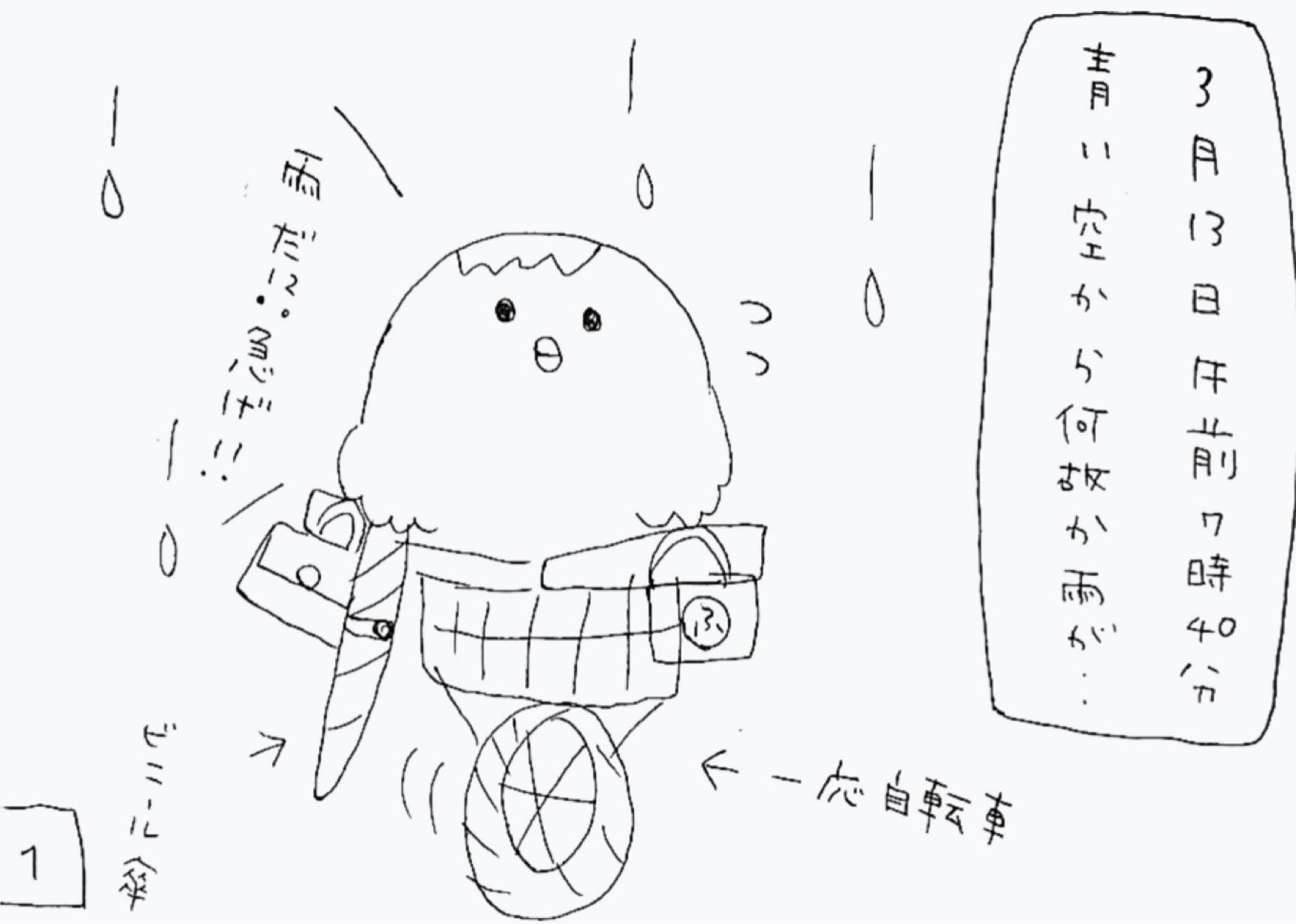 image1(9)