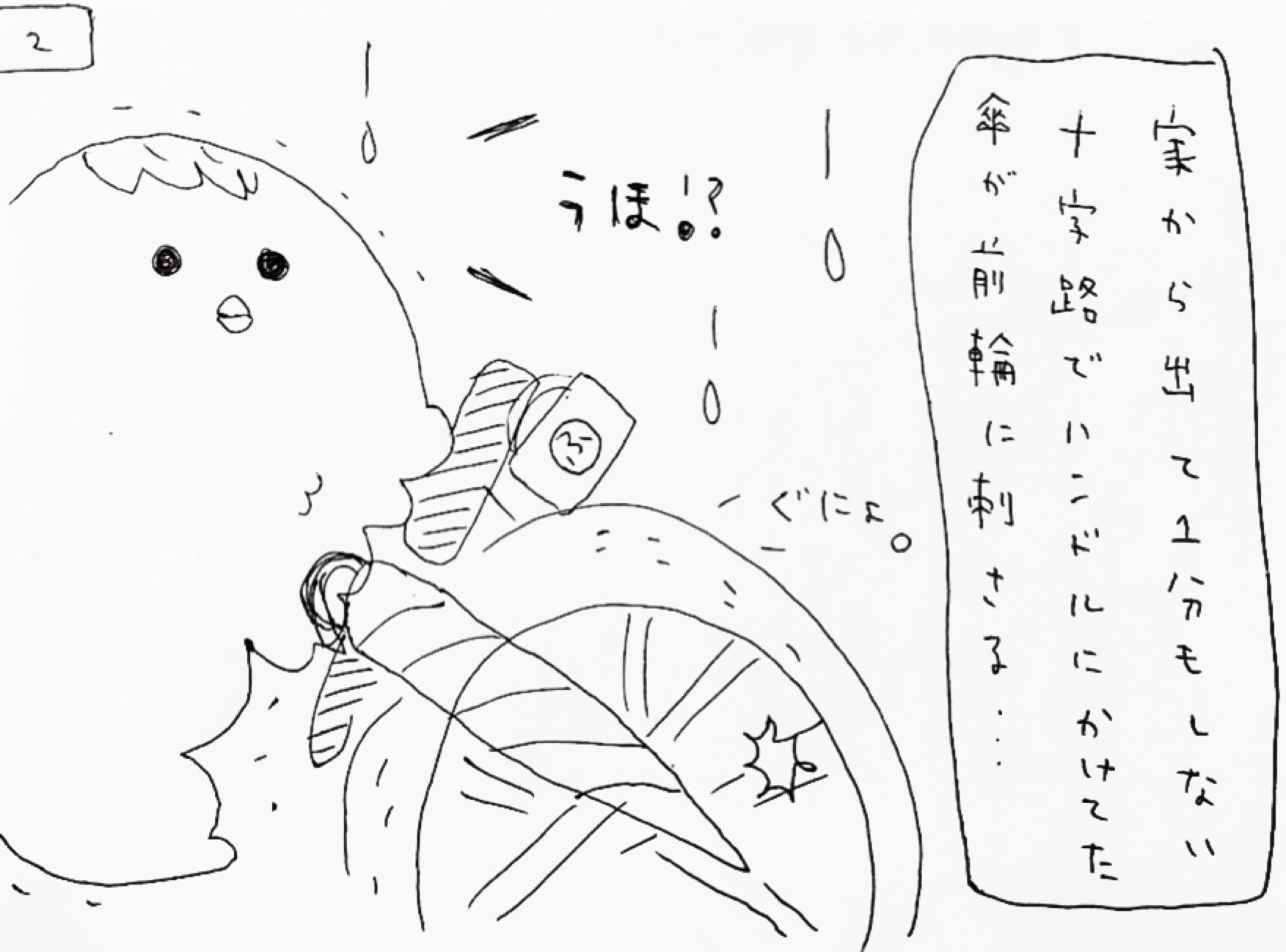 image2(6)