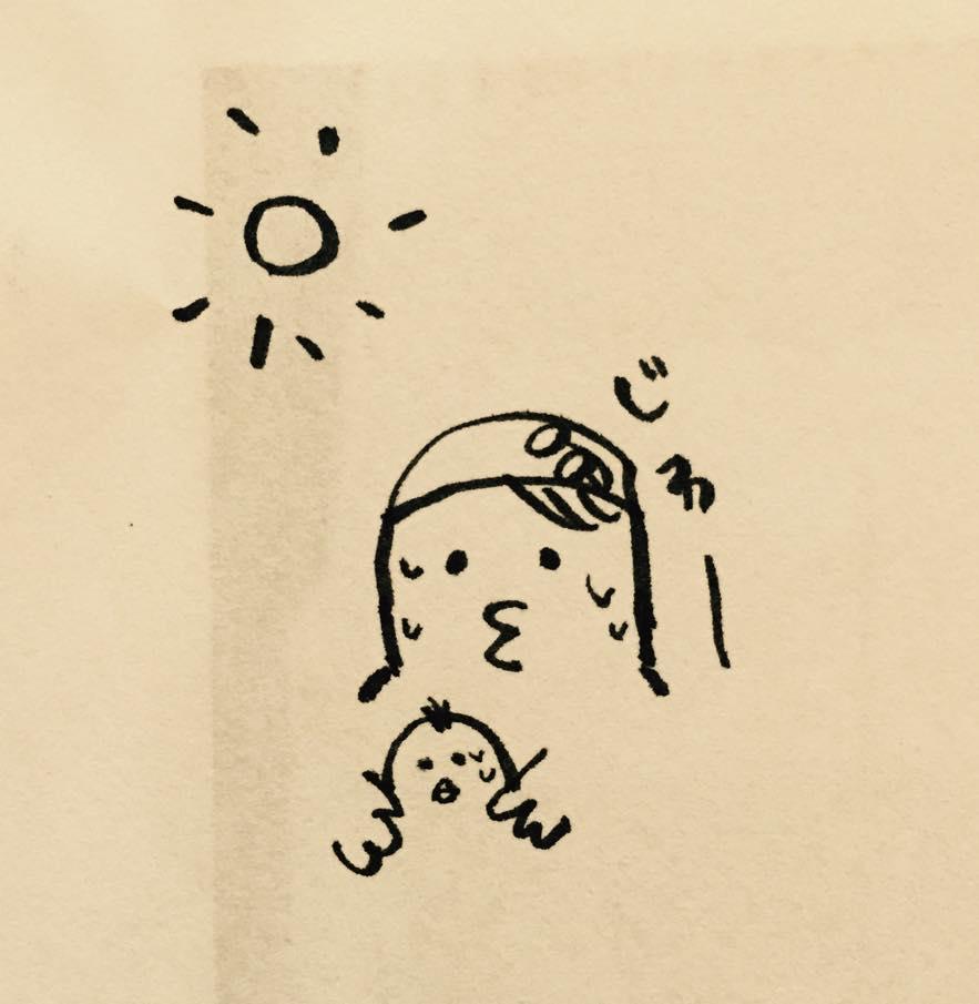 カフェケシパール_写真 2017-06-28 16 13 48