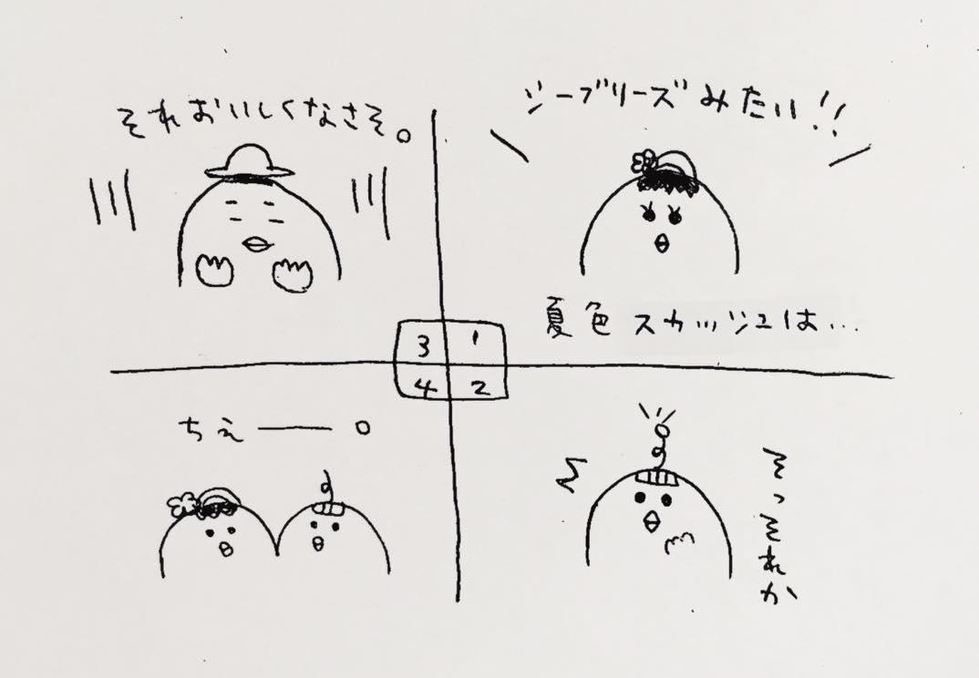 カフェケシパール_image1(1)