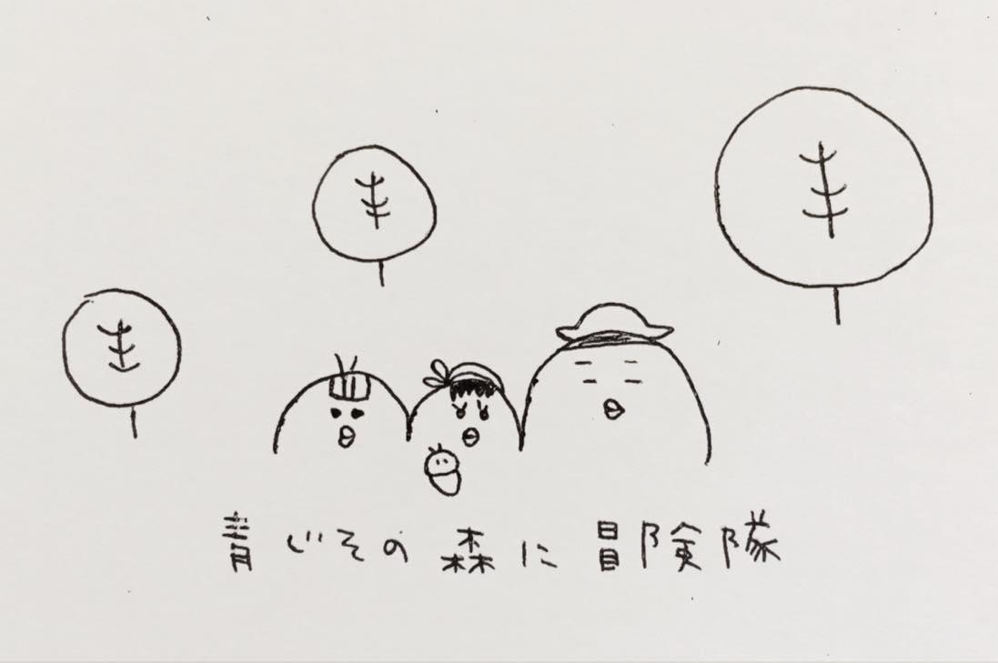 カフェケシパール_image1(3)
