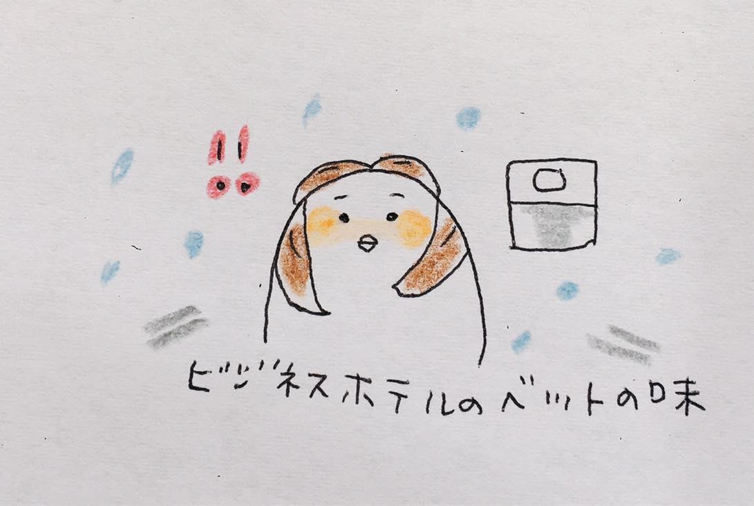 カフェケシパール_image1(4)