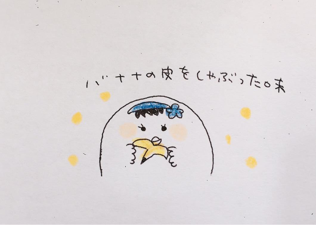 カフェケシパール_image1(8)