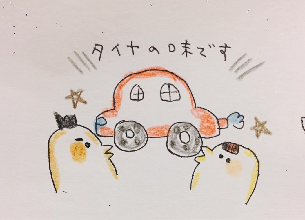 カフェケシパール_image2(2)