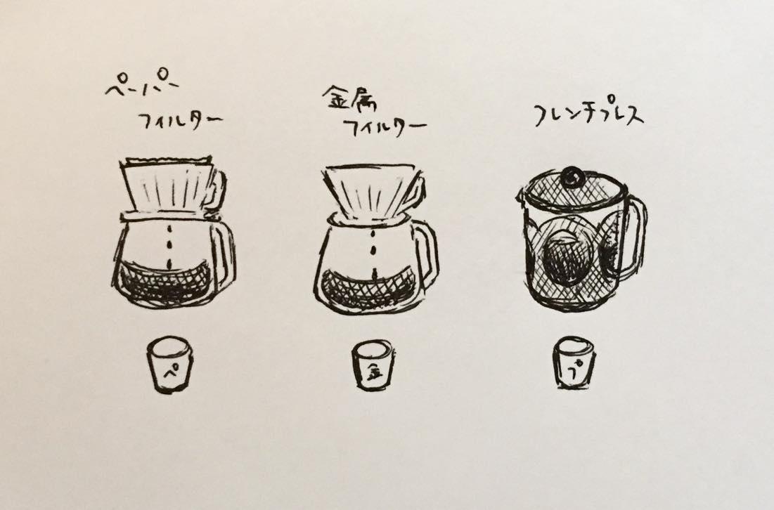 カフェケシパール_image2(11)