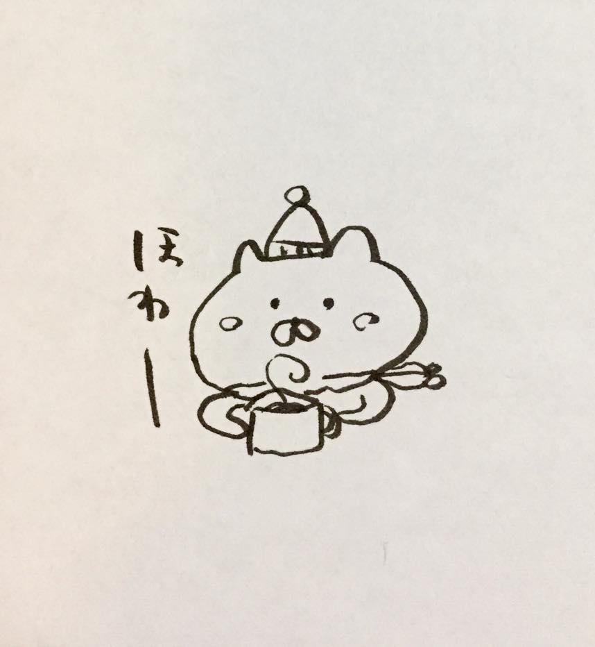 カフェケシパール_写真 2017-10-31 14 04 50