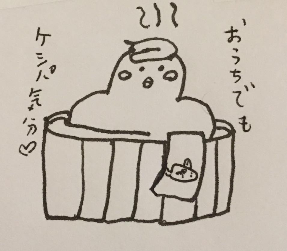 カフェケシパール_写真 2017-10-31 17 22 35.jpg