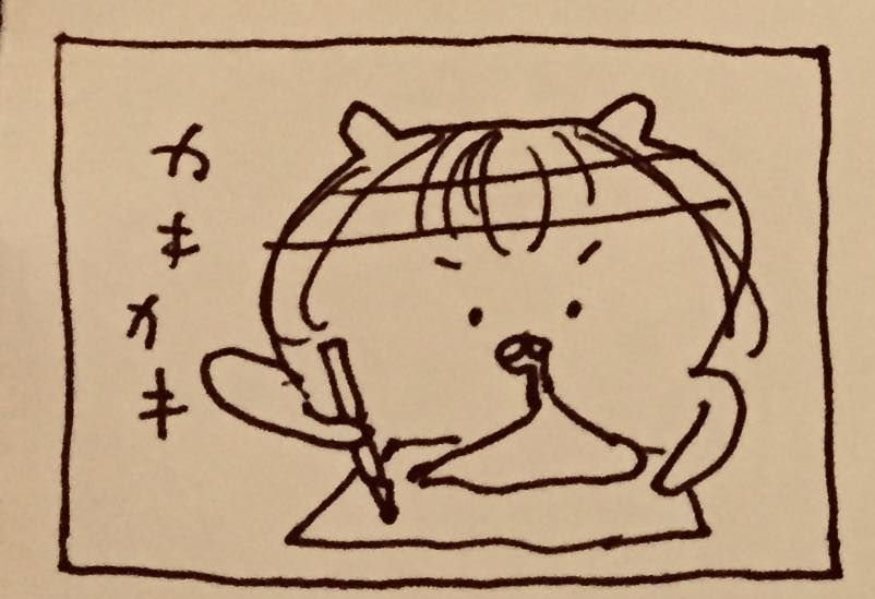 カフェケシパール_写真 2018-01-26 22 13 58