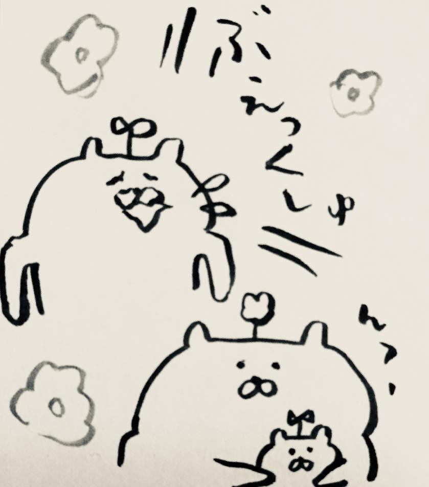 カフェケシパール_写真 2018-03-16 20 00 28.jpg