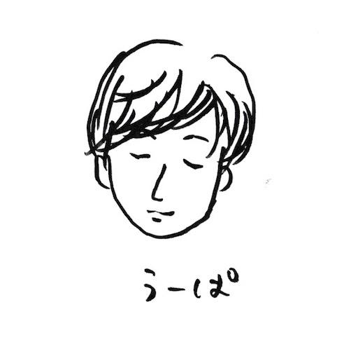 カフェケシパール2018_スクリーンショット 2018-05-18 20.43.25.jpg