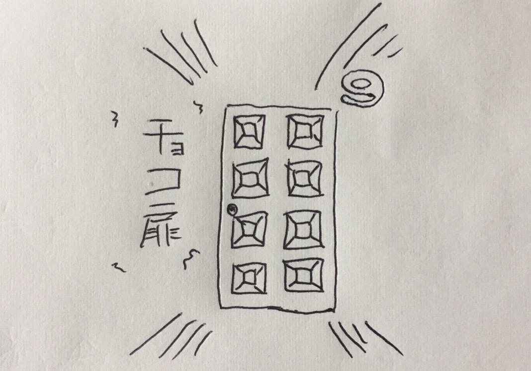 カフェケシパール2019_image8