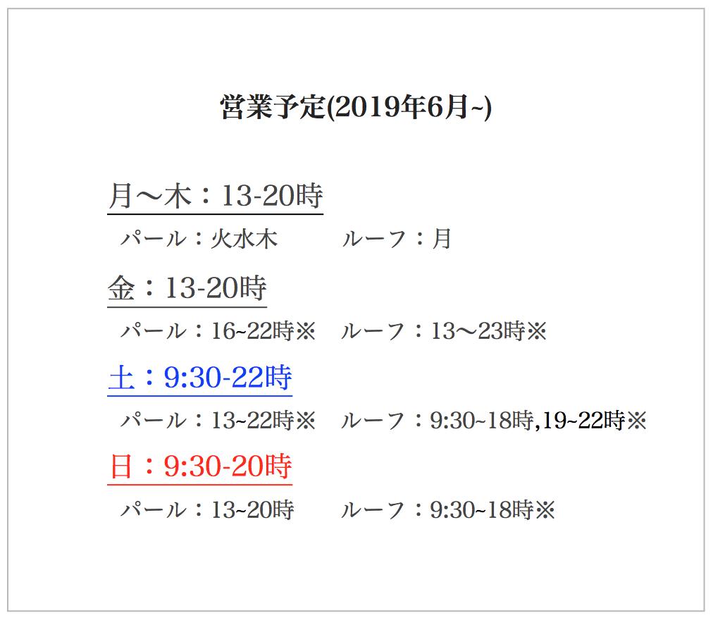 スクリーンショット 2019-06-01 19.25.08.png