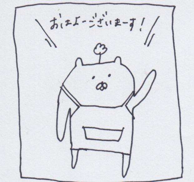 カフェケシパール_スキャン 2