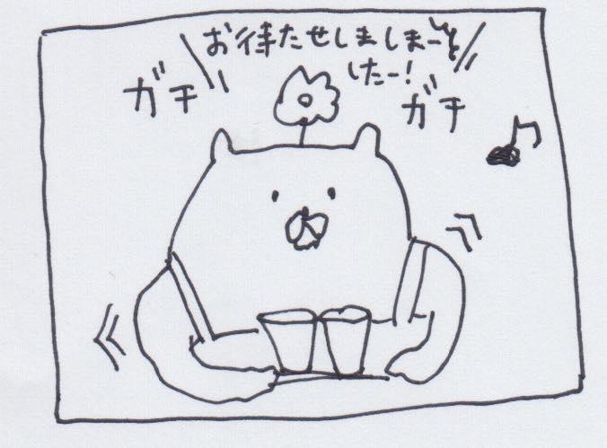 カフェケシパール_スキャン 3