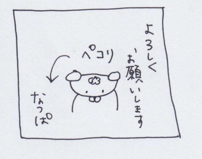 カフェケシパール_スキャン 4