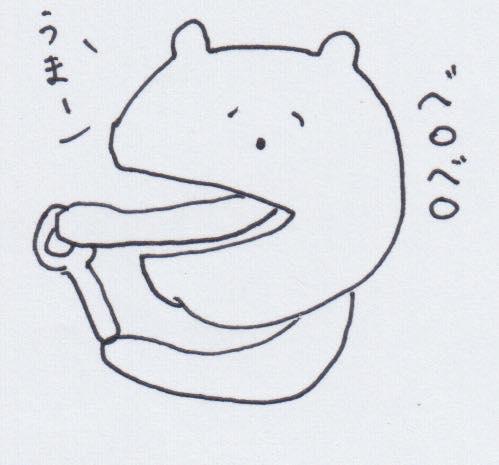 カフェケシパール_スキャン 6