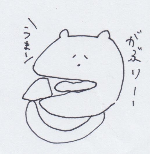 カフェケシパール_スキャン 7