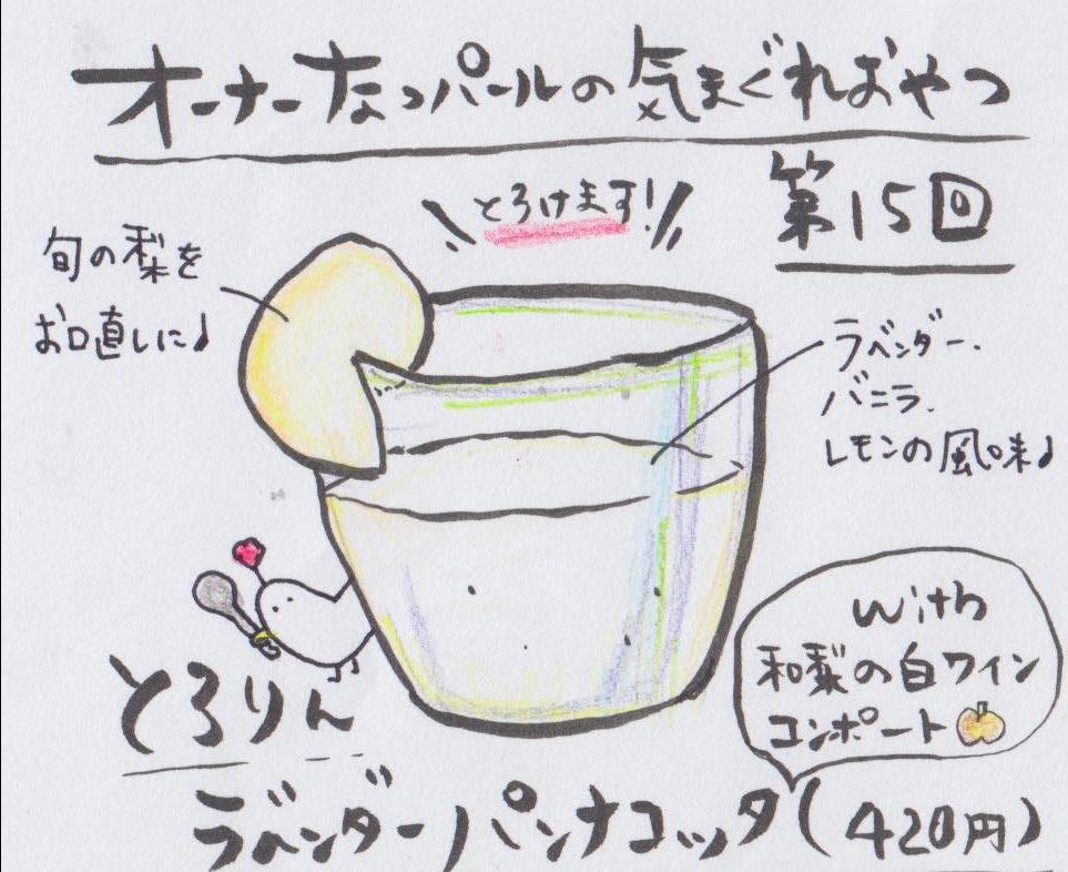 カフェケシパール_おおおお