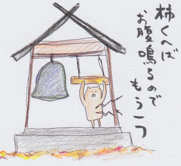 カフェケシパール_あいうえお