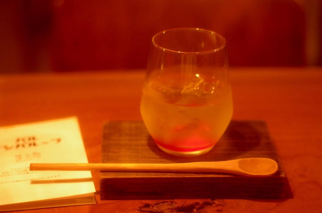 カフェケシパール2019_バル日本酒カクテル
