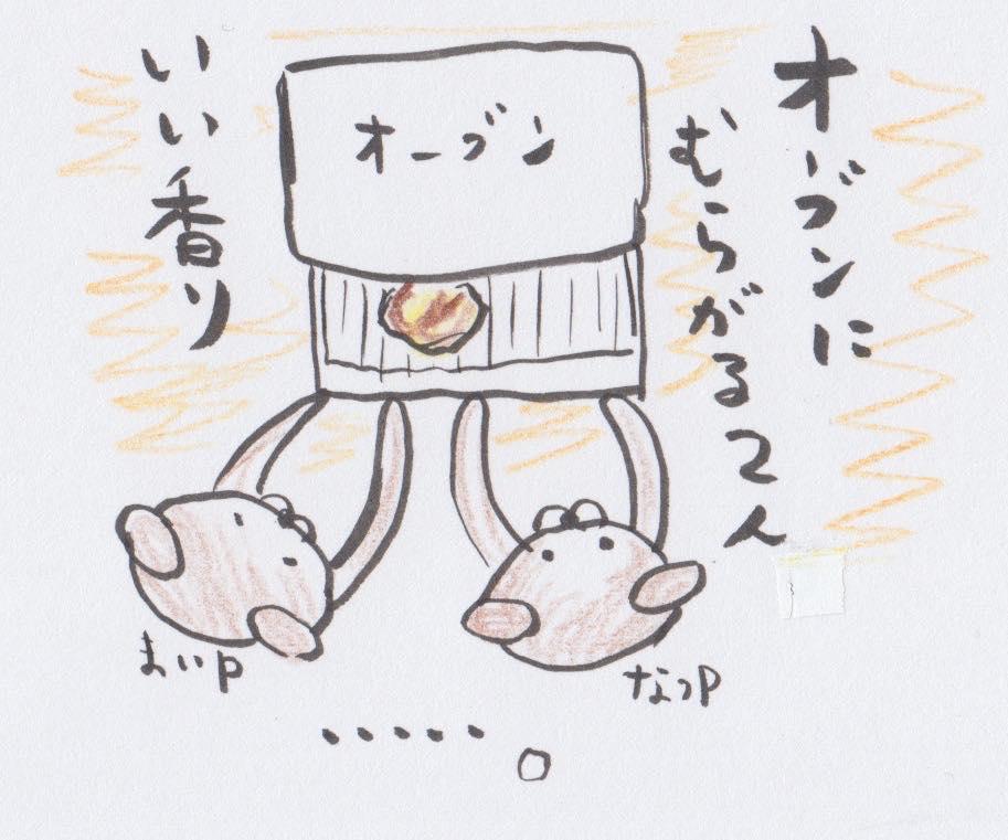 カフェケシパール_ぷ