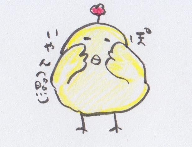 カフェケシパール_ぺ