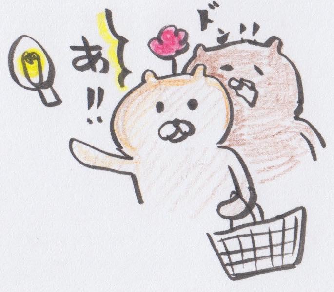 カフェケシパール_ぽ