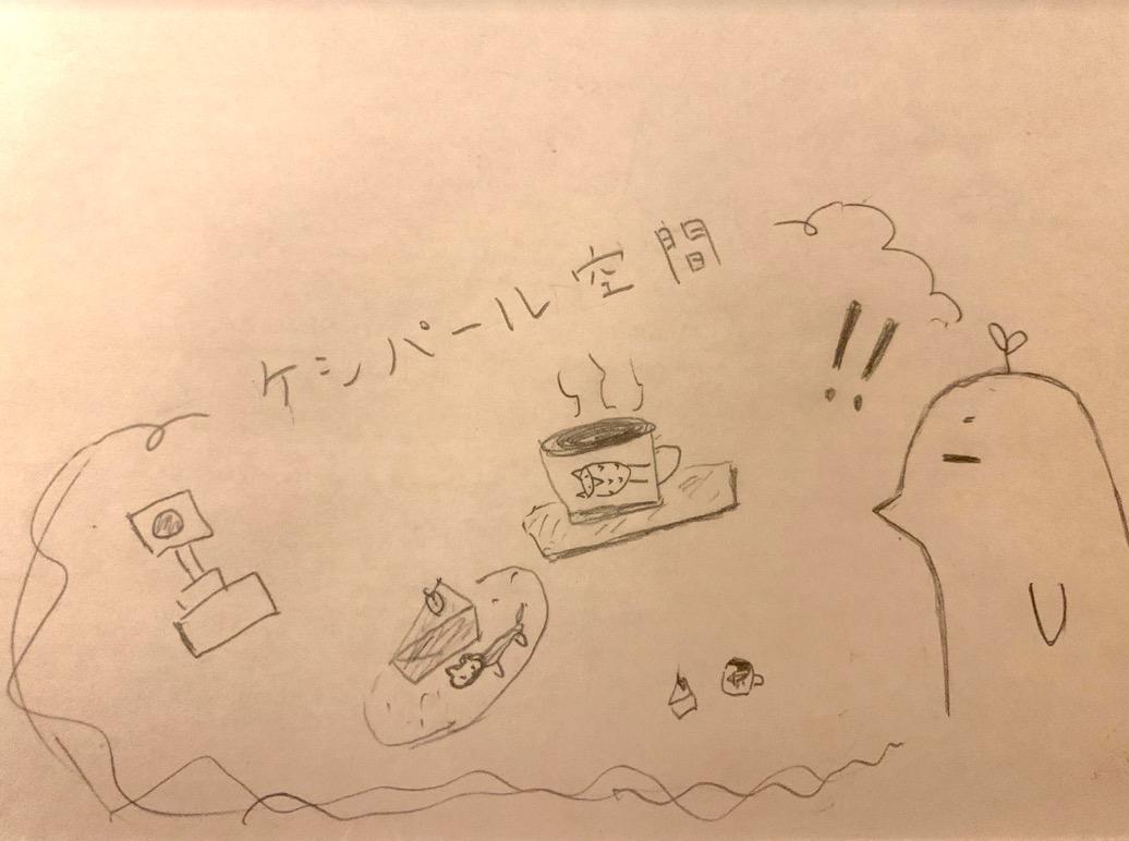 カフェケシパール2019_スクリーンショット 2020-03-20 21.05.54