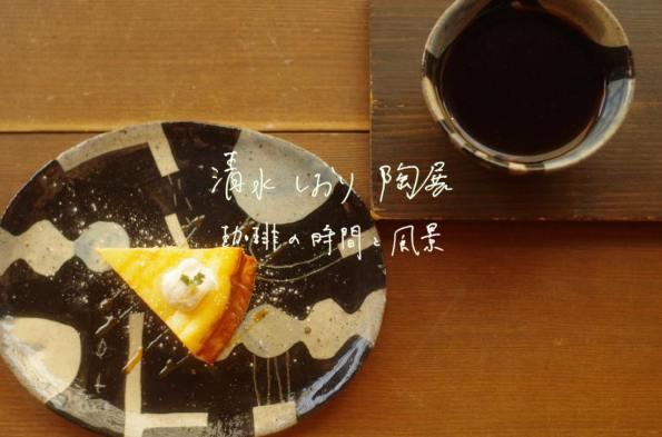 カフェケシパール_IMGP7311.jpg