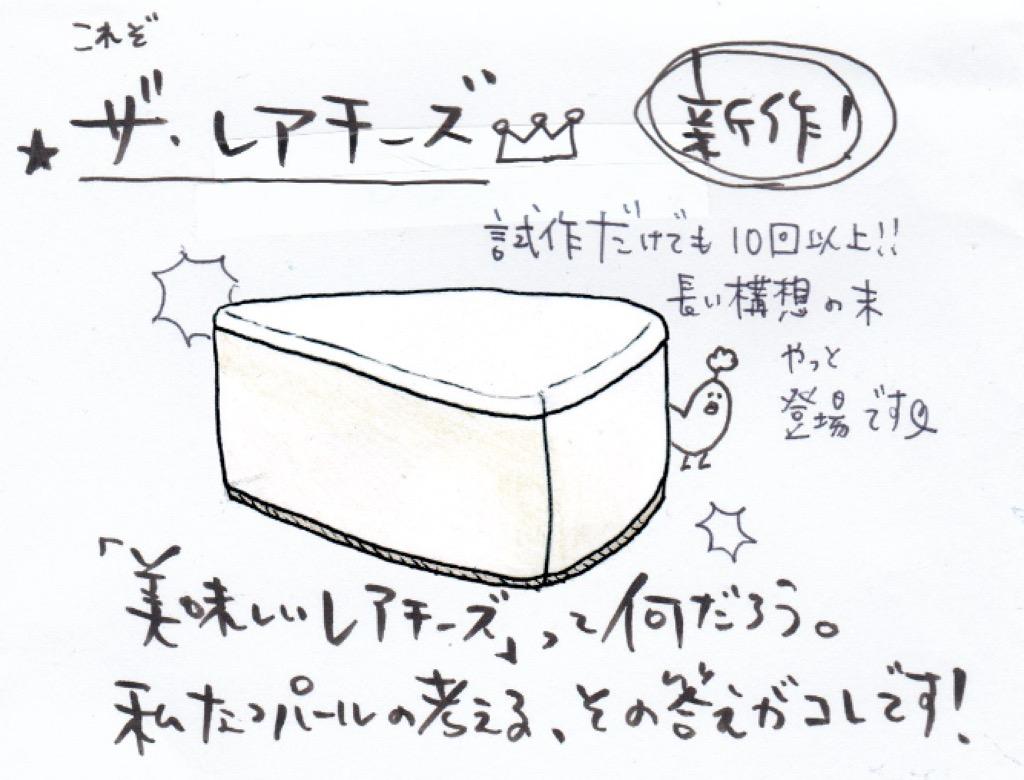 カフェケシパール_e1200