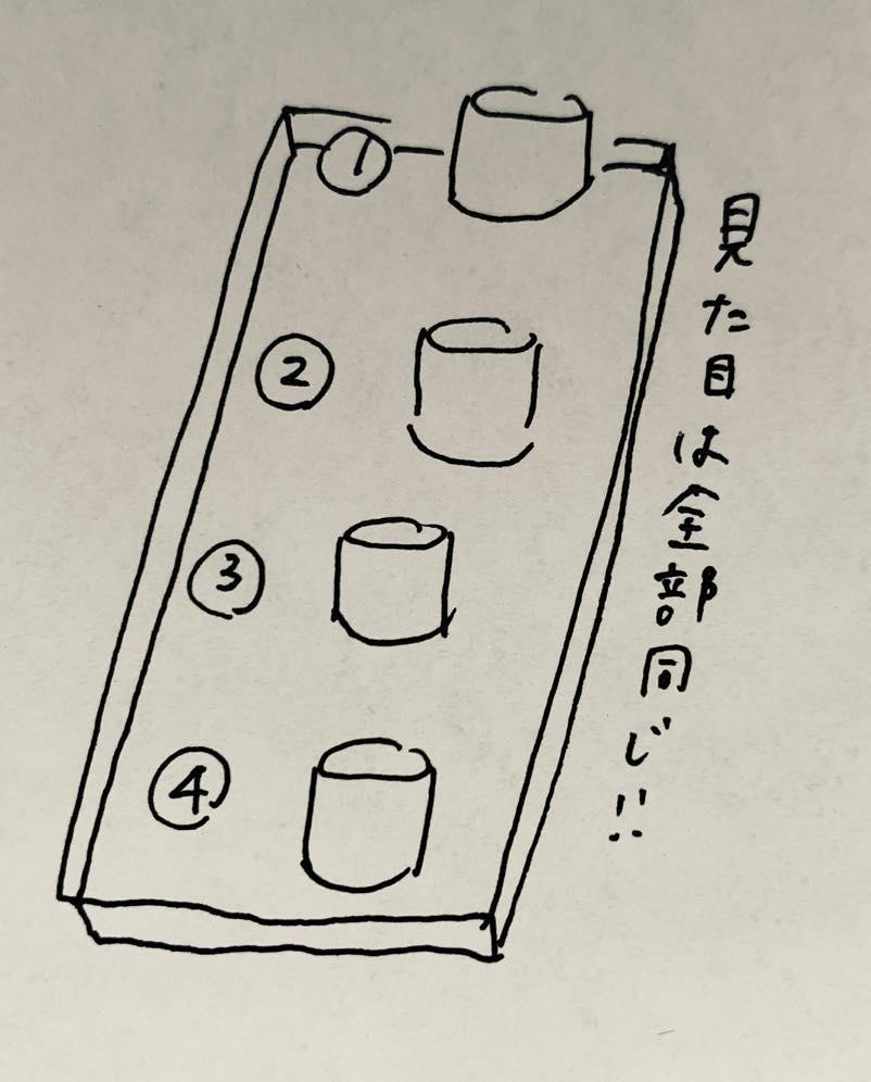 カフェケシパール_写真 2020-06-23 14 17 02